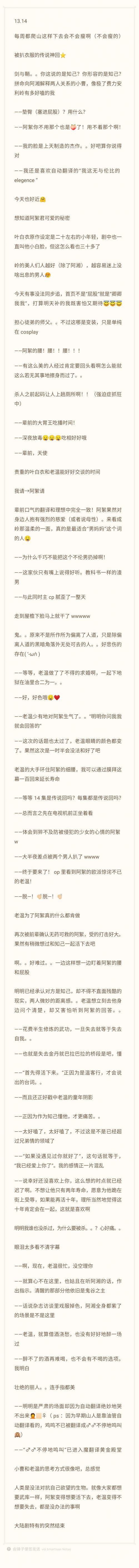 Notes_20211015_094308a91ce51e0584ade5.png